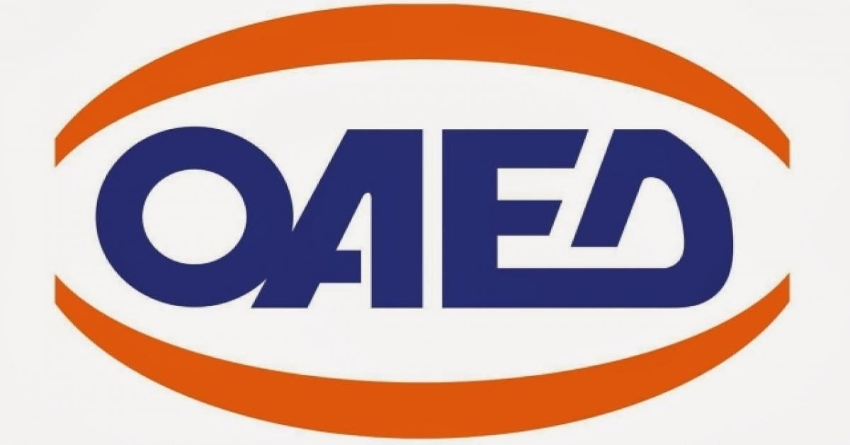 Νέο Πρόγραμμα Νεανικής Επιχειρηματικότητας του ΟΑΕΔ (ΔΩΡΕΑΝ έναρξη ατομικής επιχείρησης και ενημέρωση για διαδικασία ένταξης)