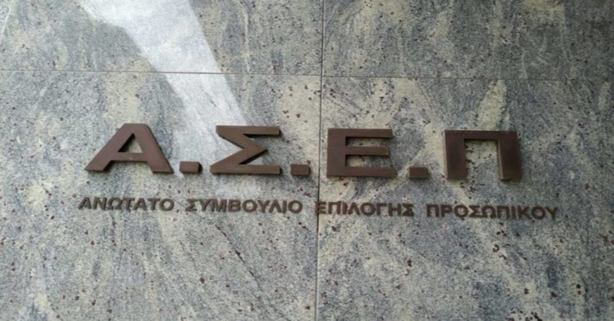 Ξεκίνησε η υποβολή αιτήσεων συμμετοχής στην προκήρυξη 7Κ/2019 κατηγορίας ΥΕ